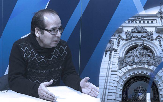 Ronald Gamarra - Congreso (Foto: Parlamento)
